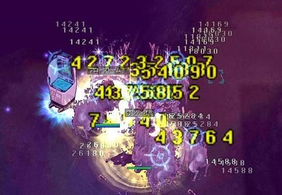 17-0307-3