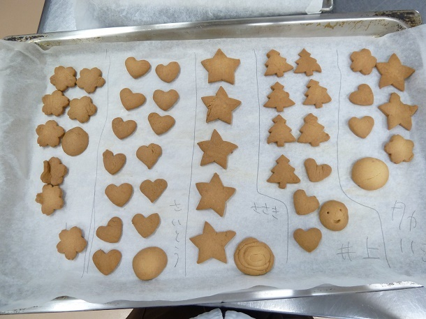 14のクッキー