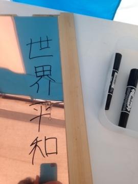 meiji_douban_201703.jpg