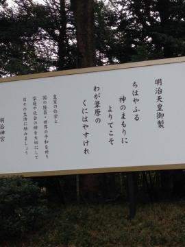meiji_gyosei_201703.jpg