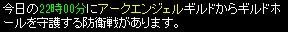 201703111.jpg
