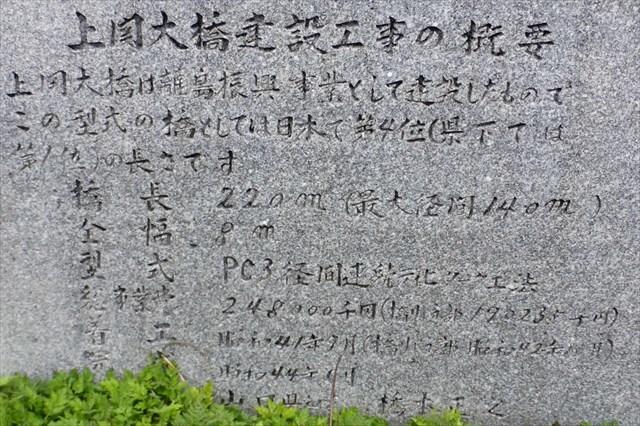 上関大橋1