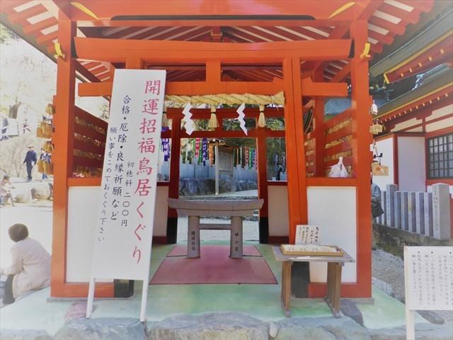 大懸神社豊年祭24