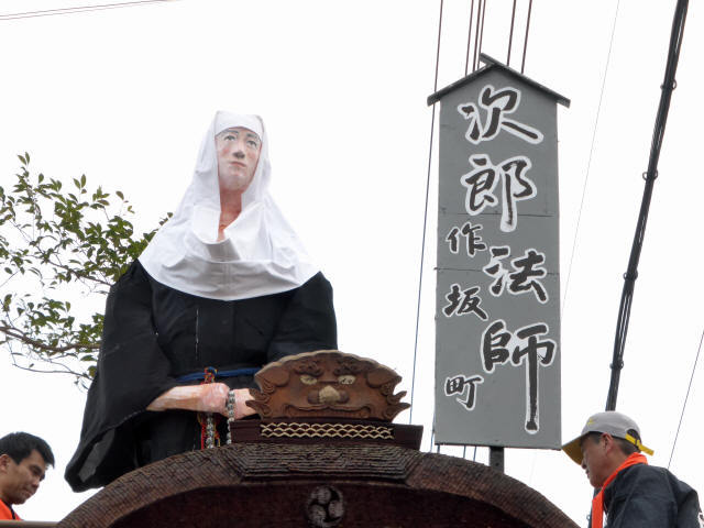 作坂町の曳山7