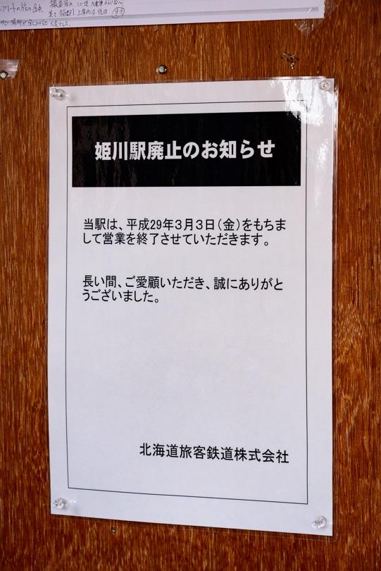 201702-2695.jpg
