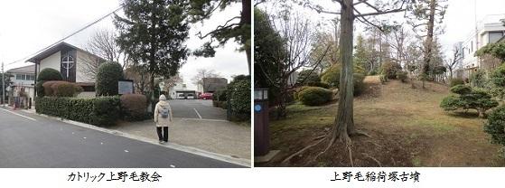 b0222-2 上野毛教会-稲荷塚