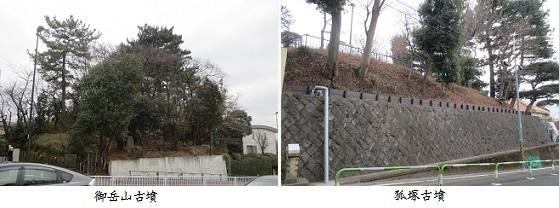 b0222-7 御岳山-狐塚