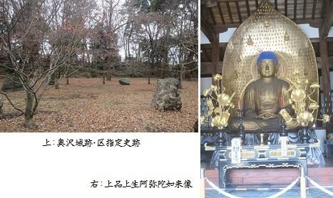 b0222-10 浄真寺②