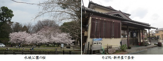 b0406-3 水城公園-新井屋