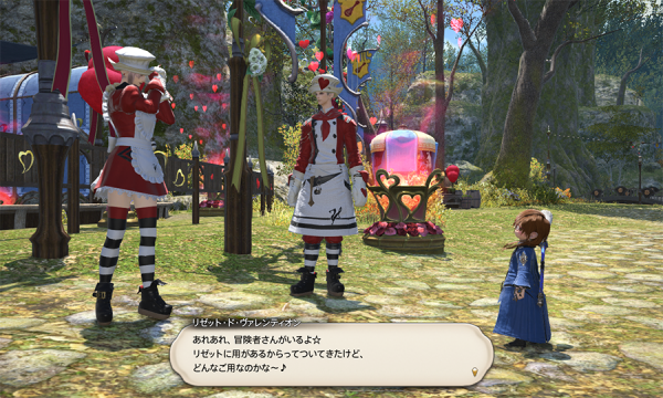 FF14_201702_51.png