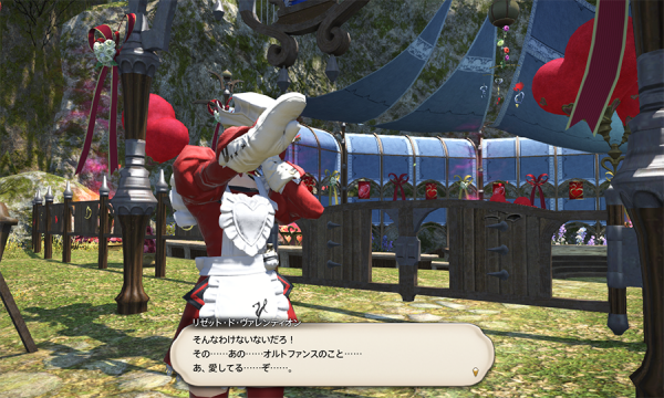 FF14_201702_57.png