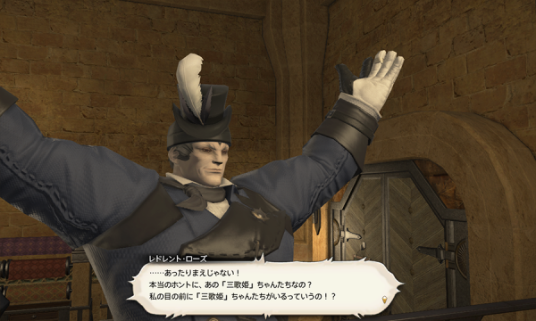 FF14_201704_41.png