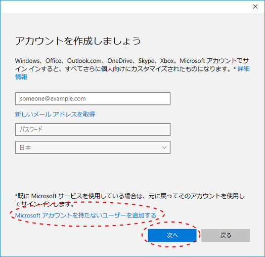 Add User Not Have Windows Account