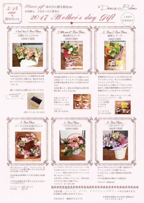 20170331_pink_blog_3.jpg