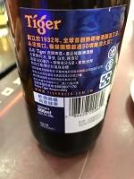 最近売り出し中のtigerビール170215
