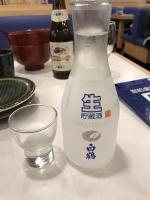 白鶴生貯蔵酒170218