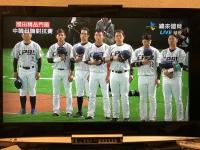 台湾選手170301