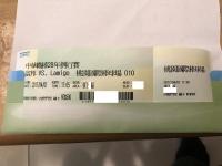 4月1日Lamigo戦チケット170317