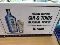 GIN&TONIC170401