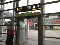 空港線出口170406