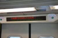 往高鐵的旅客請在本站換車170404