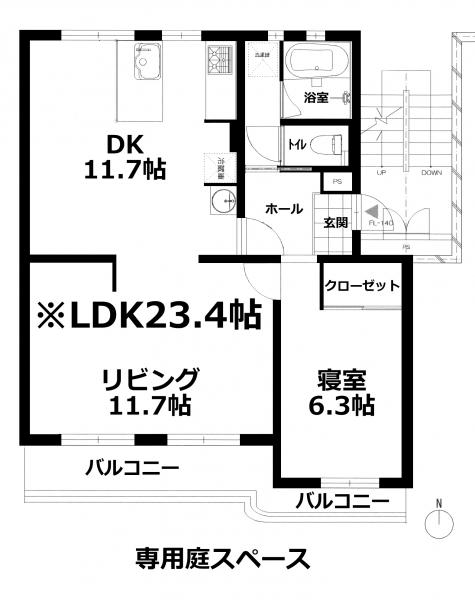 ■物件番号4861 オシャレな部屋に住みたい!フルリノベマンション!65平米!専用庭付!パークでサーフィン!