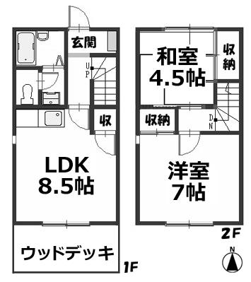 ■物件番号4883 海4分!かわいいウッドデッキ!激安6万円!2DKテラスハウス!サーファーおすすめ!