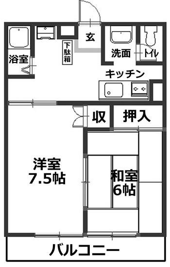■物件番号4888 ペット可!ネコも可!駅も海も徒歩10分!東海岸南1丁目!2DKマンション!2階!格安6万円!