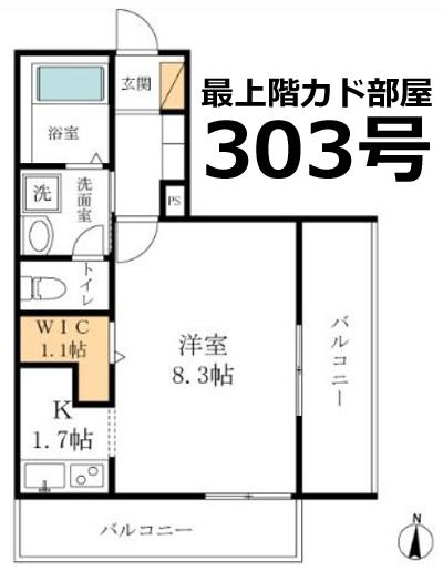 ■物件番号4916 新築マンション最上階3階カド!駅5分!超駅近!海側!1K+WIC!充実設備!7.2万円!