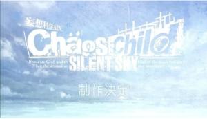 chaos20170330.jpg