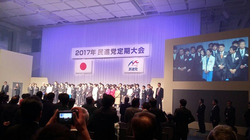 民進党<定期大会へ!>③