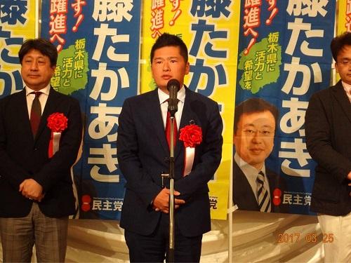 斉藤たかあき後援会<春のつどい2017>議員活動10周年記念!11