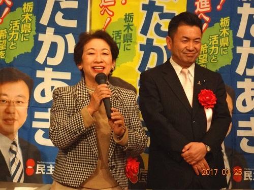 斉藤たかあき後援会<春のつどい2017>議員活動10周年記念!15