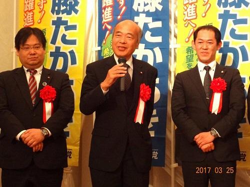 斉藤たかあき後援会<春のつどい2017>議員活動10周年記念!19