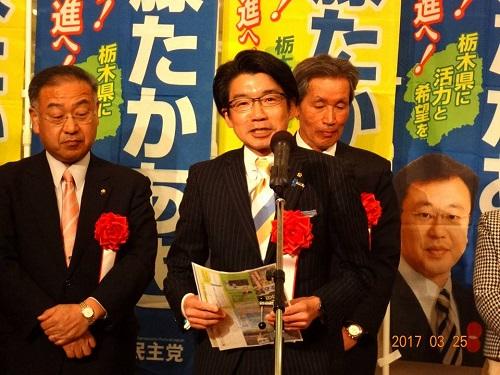 斉藤たかあき後援会<春のつどい2017>議員活動10周年記念!21