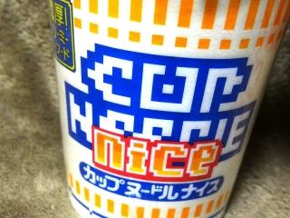 nice_02.jpg