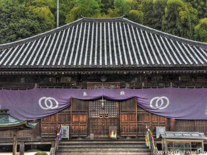 浄土寺本堂(愛媛)