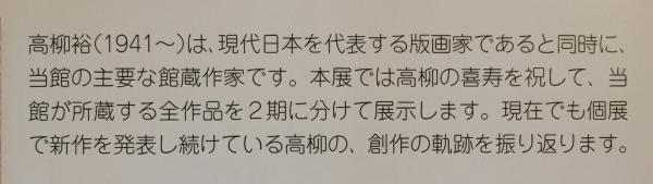 青梅文字②