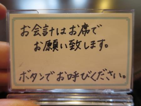 IMG_2634.jpg