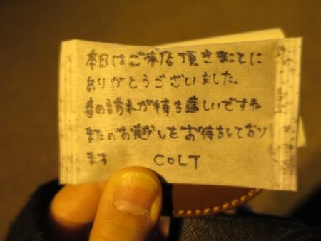 IMG_5984.jpg