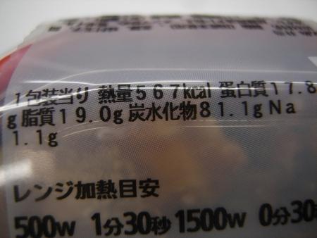 R0064124.jpg