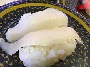 0224はま寿司@寿司2