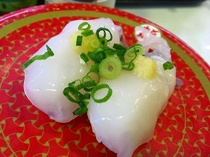 0224はま寿司@寿司5