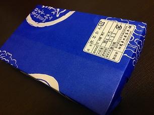 0226鬼平@水羊羹箱