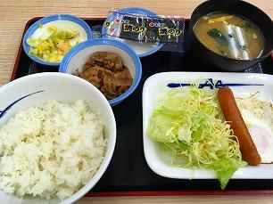 170311松屋@朝定食