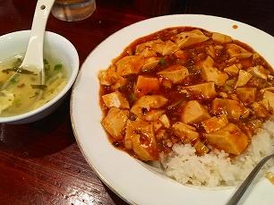 170321ぴかいち@麻婆豆腐丼
