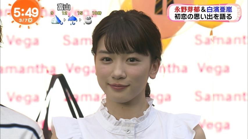 「めざましテレビ」永野芽郁