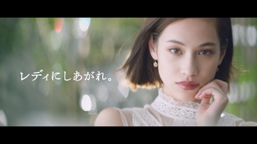 資生堂 マキアージュ ドラマティックルージュ「レディヴィンテージ」篇 水原希子