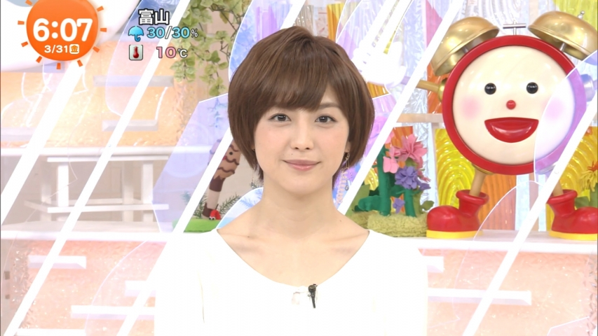 「めざましテレビ」宮司愛海