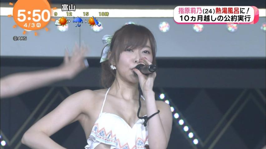 「めざましテレビ」HKT48 指原莉乃